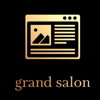 Grand salon, le coin des actualités